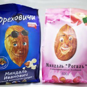 Kẹo Ivan Nga Socola bọc hạnh nhân chính hãng Nga