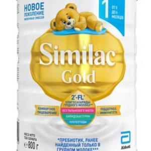 Sữa Similac GOLD Nội Địa Nga Số 1 800g