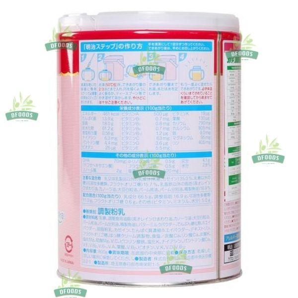 Sữa Bột Meiji Nội Địa Nhật Số 9