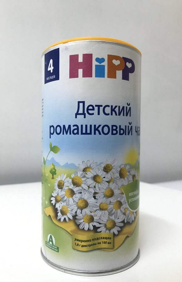Trà Trái cây Hipp 200g cho trẻ từ 4 tháng tuổi