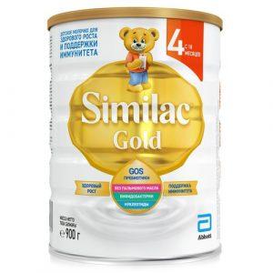 Sữa Similac GOLD Nội Địa Nga Số 4 900g
