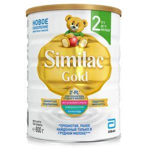 Sữa Similac GOLD Nội Địa Nga Số 2 800g