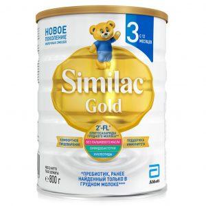 Sữa Similac GOLD Nội Địa Nga Số 3 800g