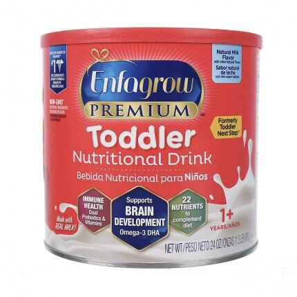 Sữa bột Enfagrow Premium Toddler Nutritional Mỹ 680g (trên 1 tuổi)
