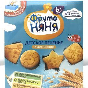 Bánh Ăn Dặm Fruto 6m 150g